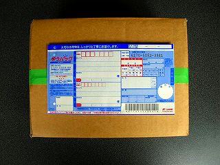 内臓HDDの梱包