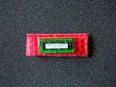 PCメモリの梱包